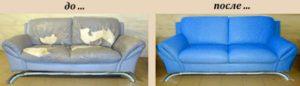 Перетяжка диванов на дому в Тамбове недорого